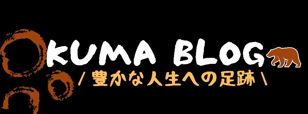 OKUMA BLOG